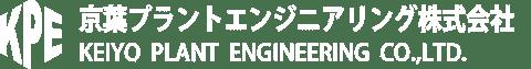 京葉プラントエンジニアリング株式会社